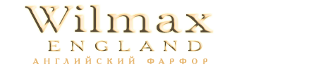 Магазин фарфора Wilmax – купить посуду для сервировки стола